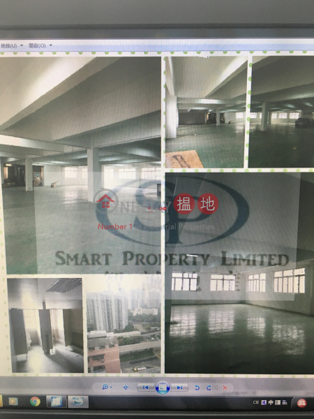 HK$ 60,000/ month, Mai Sik Industrial Building | Kwai Tsing District, Mai Sik Industrial Building