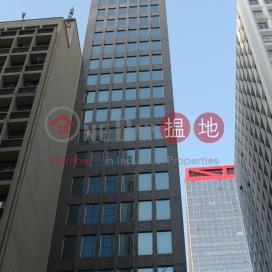 錦甡大廈,上環, 香港島