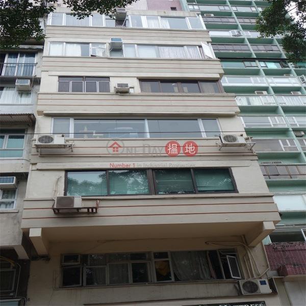 黃泥涌道87號 (87 Wong Nai Chung Road) 跑馬地|搵地(OneDay)(2)