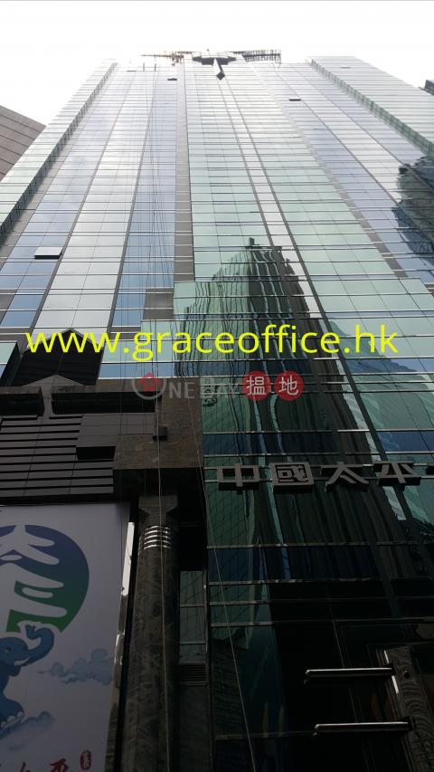 Causeway Bay-China Taiping Tower|Wan Chai DistrictChina Taiping Tower 1(China Taiping Tower 1)Rental Listings (KEVIN-5250920080)_0