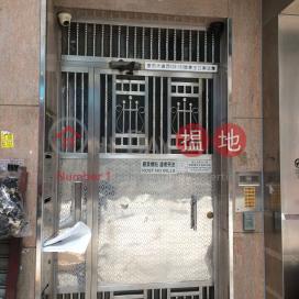 皇后大道西 129-131 號,西營盤, 香港島