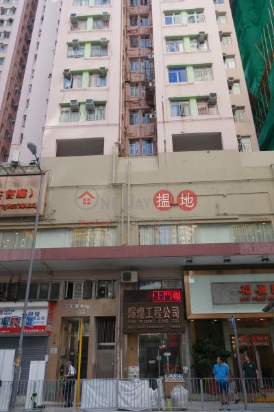 筲箕灣中心 1座 (Block 1 Shaukiwan Centre) 筲箕灣 搵地(OneDay)(3)