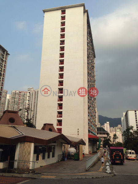 Sau Yuen House, Chuk Yuen (South) Estate (Sau Yuen House, Chuk Yuen (South) Estate) Wong Tai Sin|搵地(OneDay)(1)