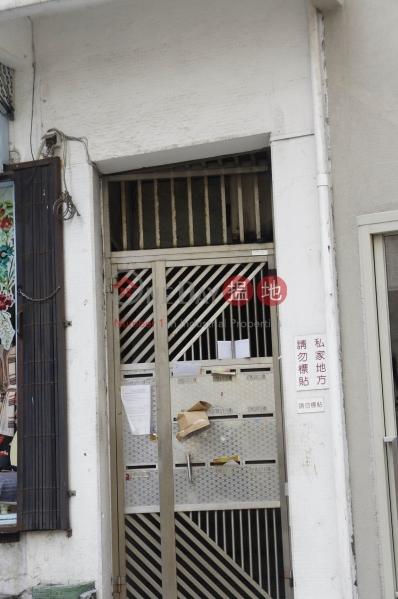 17-19 Aberdeen Street (17-19 Aberdeen Street) Soho|搵地(OneDay)(2)
