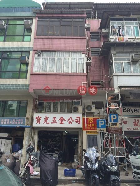 巡撫街20號 (Tsun Fu Street 20) 上水|搵地(OneDay)(3)