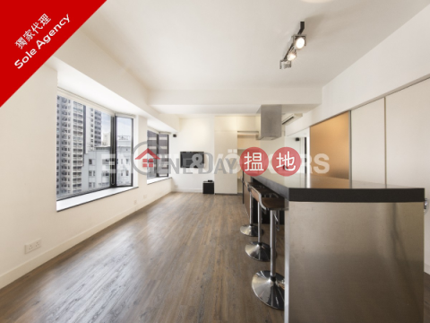 1 Bed Flat for Sale in Mid Levels West|Western DistrictWoodlands Terrace(Woodlands Terrace)Sales Listings (EVHK43427)_0