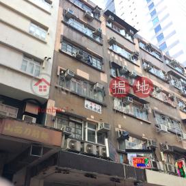 247-249 Sha Tsui Road (Sze Yuen Building)|沙咀道247-249號 (思源樓)