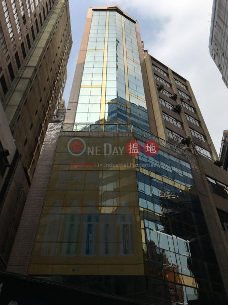 金麟商業中心 (Kam Lung Commercial Centre) 尖沙咀|搵地(OneDay)(1)