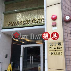 PRINCE RITZ,Kowloon City, Kowloon