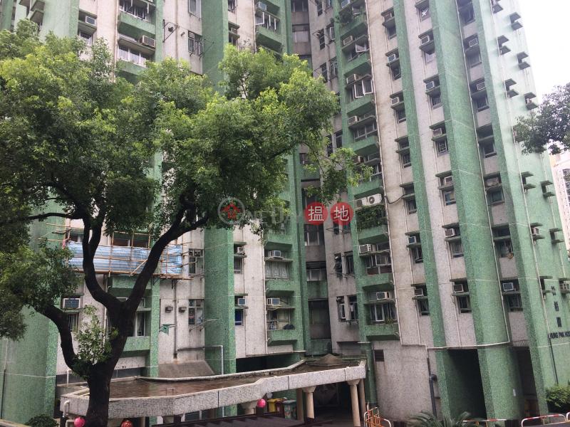 康柏苑 松柏閣 (A座) (Hong Pak Court, Chung Pak House(Block A)) 藍田 搵地(OneDay)(2)