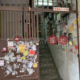41 Hung Fook Street,To Kwa Wan, Kowloon