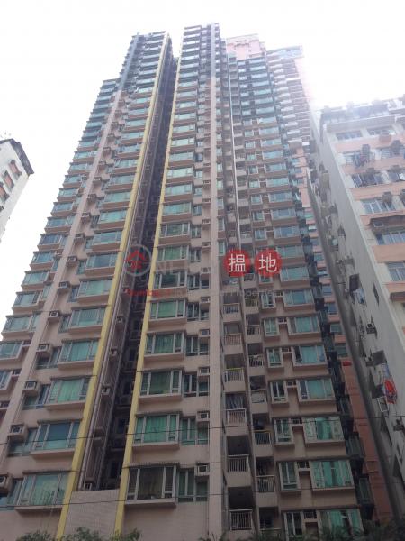 Scenic Horizon (Scenic Horizon) Sai Wan Ho|搵地(OneDay)(3)