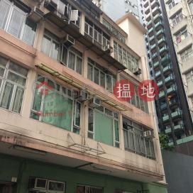 熙和街15號,北角, 香港島