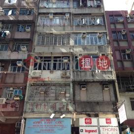 457-459 Shanghai Street,Mong Kok, Kowloon