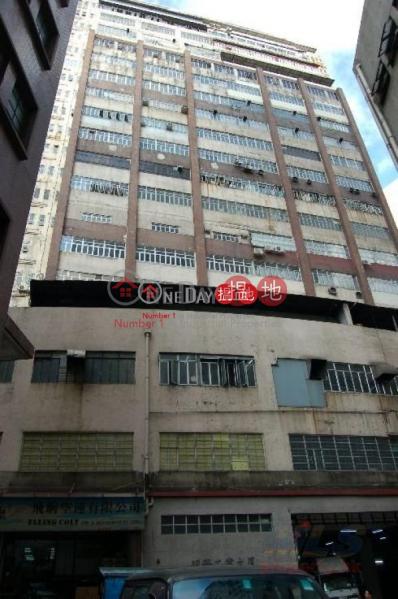 明華工業大廈|荃灣明華工業大廈(Ming Wah Industrial Building)出租樓盤 (wpaca-04641)