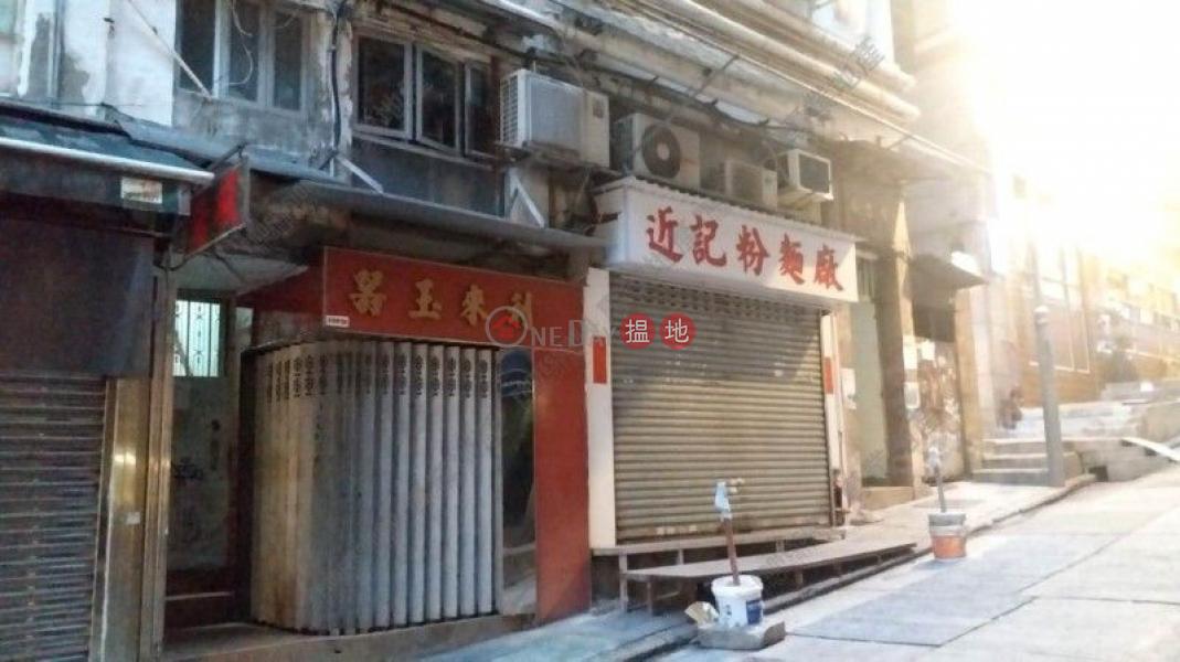 Property Search Hong Kong | OneDay | Retail Sales Listings, PEEL STREET