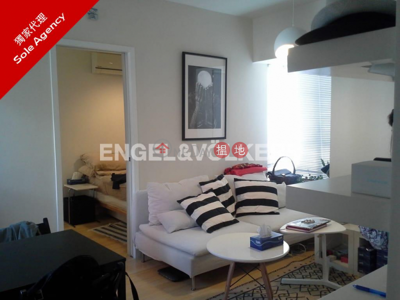 1 Bed Flat for Sale in Soho 95 Caine Road | Central District | Hong Kong, Sales HK$ 7.98M