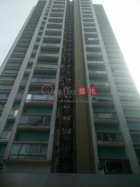 海怡半島2期怡樂閣(13座) (South Horizons Phase 2, Yee Lok Court Block 13) 鴨脷洲|搵地(OneDay)(3)
