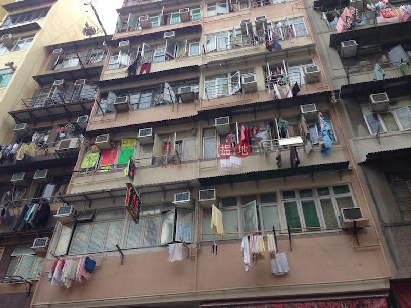 基隆街373號 (373 Ki Lung Street) 深水埗|搵地(OneDay)(2)