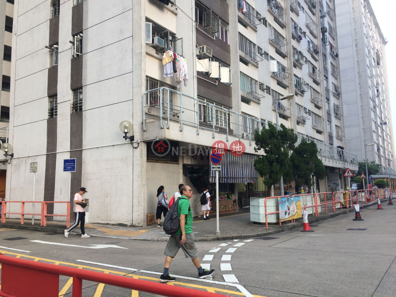 Fung Yu House - Sam Shing Estate (Fung Yu House - Sam Shing Estate) Tuen Mun|搵地(OneDay)(1)