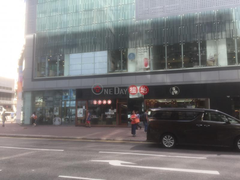 萬廸廣場 (Maxgrand Plaza) 新蒲崗|搵地(OneDay)(3)