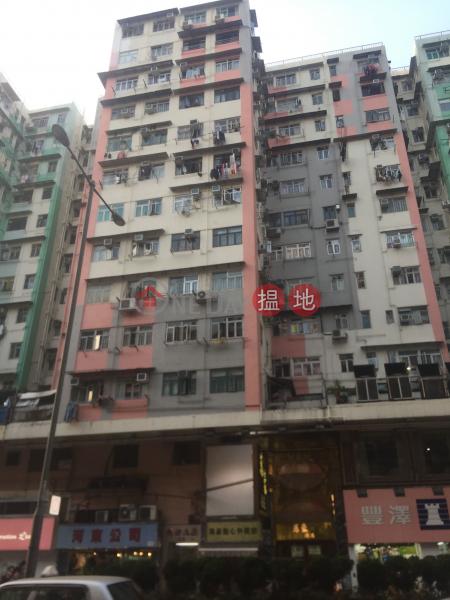 Block C Honour Building (Block C Honour Building) To Kwa Wan 搵地(OneDay)(1)