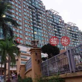 Skylodge Block 6 - Dynasty Heights,Beacon Hill, Kowloon
