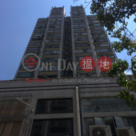 Ho Shun Lee Building|好順利大廈