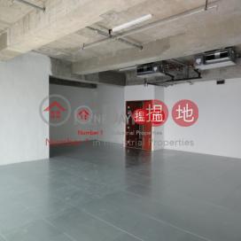 Reason Group Building|Kwai Tsing DistrictReason Group Tower(Reason Group Tower)Rental Listings (oscar-01832)_0