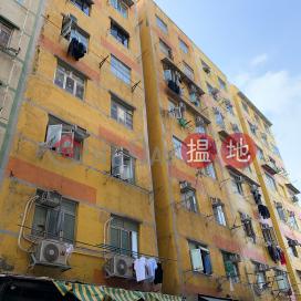 21 Pang Ching Street,To Kwa Wan, Kowloon