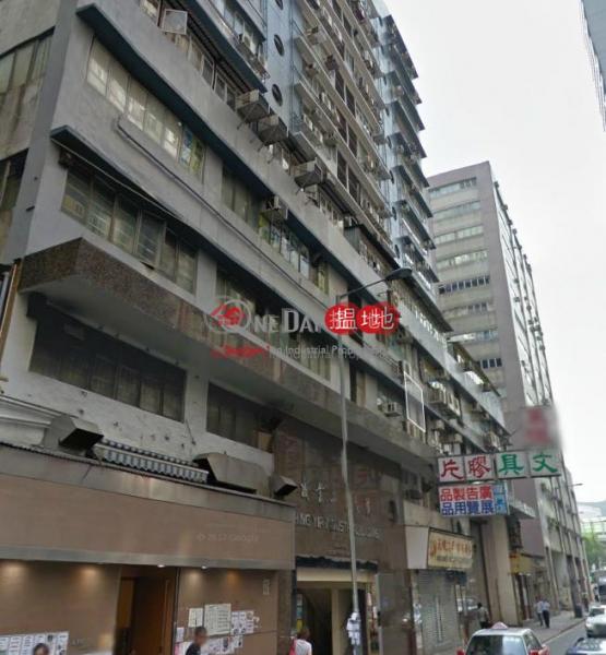 成業工業大廈|觀塘區成業工業大廈(Shing Yip Industrial Building)出租樓盤 (tel.6-01667)