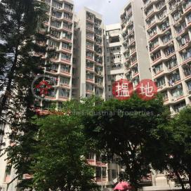 怡靖苑 寧靜閣 (B座),深水埗, 九龍