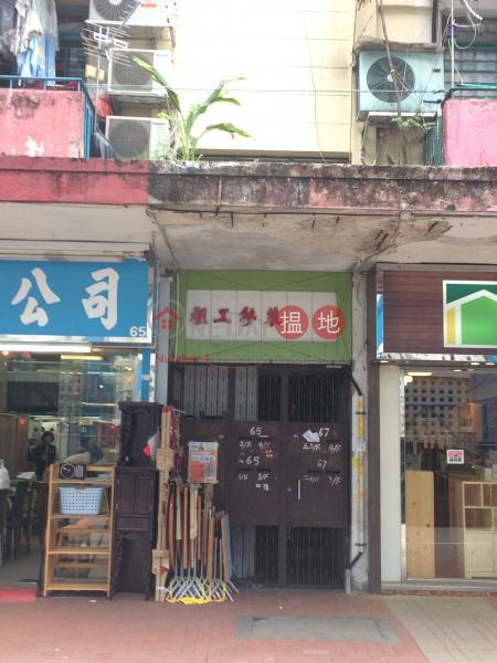 石碧新村 鹹田街 鹹田街67號 (67 Ham Tin Street Ham Tin Street Shek Pik New Village) 荃灣東|搵地(OneDay)(2)