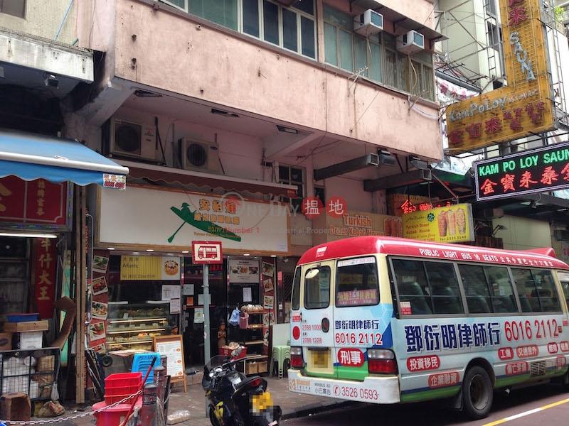 吳松街102-104號 (102-104 Woosung Street) 佐敦|搵地(OneDay)(1)
