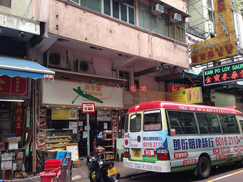 102-104 Woosung Street (102-104 Woosung Street) Jordan|搵地(OneDay)(1)