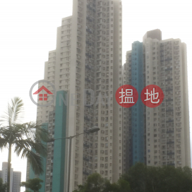 Block 5 Serenity Place,Tseung Kwan O, New Territories