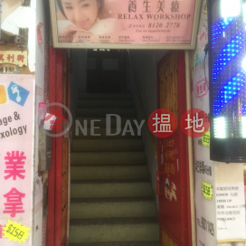 43 Bulkeley Street,Hung Hom, Kowloon