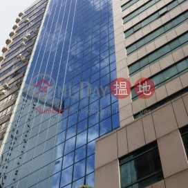 Way On Commercial Building|維安商業大廈