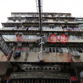 3-5 Nam Shing Street|南盛街3-5號