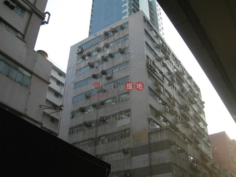 源盛工業大廈 (Yuen Shing Industrial Building) 長沙灣|搵地(OneDay)(2)