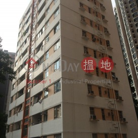 25 Park Road Government Quarters,Mid Levels West, Hong Kong Island
