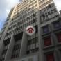國際商業信貸銀行大廈 (BCC Building) 油尖旺|搵地(OneDay)(2)