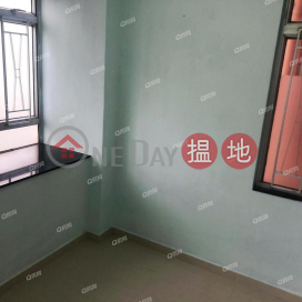 Yik Fat Building | 1 bedroom Low Floor Flat for Rent|Yik Fat Building(Yik Fat Building)Rental Listings (XGXJ570200101)_0