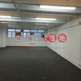 GOLDEN DRAGON IND CTR. Kwai Tsing DistrictGolden Dragon Industrial Centre(Golden Dragon Industrial Centre)Rental Listings (sf909-01995)_0