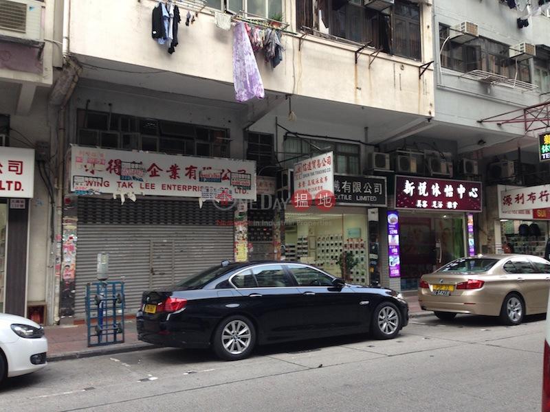 126-128 Tai Nan Street (126-128 Tai Nan Street) Prince Edward|搵地(OneDay)(1)
