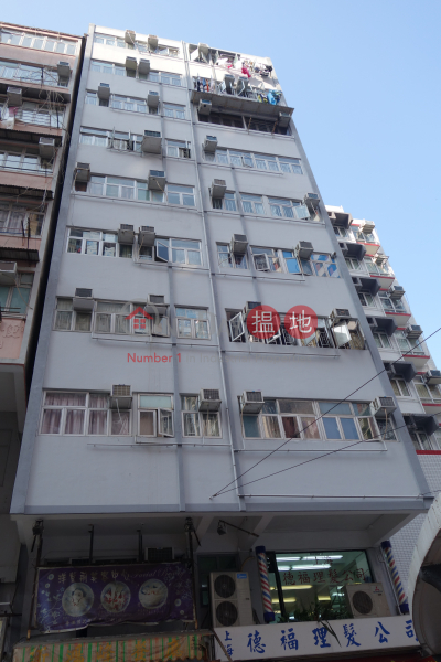 5-7 Kam Wa Street (5-7 Kam Wa Street) Shau Kei Wan|搵地(OneDay)(2)