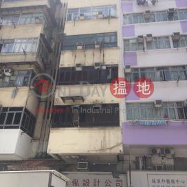 279 Castle Peak Road,Cheung Sha Wan, Kowloon