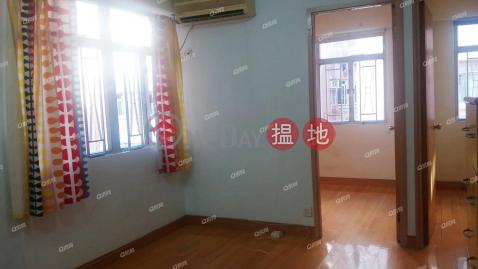 Whampoa Estate - Yuen Kwai Building | 2 bedroom High Floor Flat for Rent|Whampoa Estate - Yuen Kwai Building(Whampoa Estate - Yuen Kwai Building)Rental Listings (XGJL993200122)_0