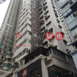 金豪大廈,蘇豪區, 香港島