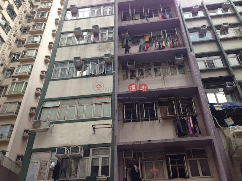 6-8 Tung On Street (6-8 Tung On Street) Mong Kok|搵地(OneDay)(2)